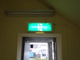 岩瀬浜第二駐車場公衆トイレ電源配線修理等